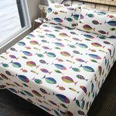 純棉老粗布床單單件加厚簡約全棉帆布單雙人棉布被單1.5m1.8米床【萬聖節88折