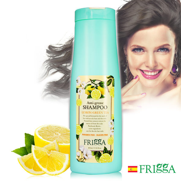 西班牙FRIGGA芙莉嘉檸檬綠茶抗屑控油洗髮精400ml【1838歐洲保養】
