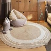 地毯 原創設計北歐日式圓形黃麻地毯簡約客廳茶幾書房單人沙發椅墊-快速出貨