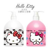 Hello Kitty 洗手乳 300ml 白麝香/小蒼蘭 香味可選【小紅帽美妝】