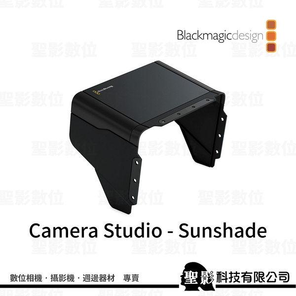 【聖影數位】Blackmagic Design Camera Studio - Sunshade 螢幕遮光罩《公司貨》