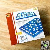 兒童棋數獨棋盤九宮格數字游戲棋兒童入門小學生智力棋類親子益智類玩具