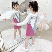 女童洋裝春裝2020新款兒童裝長袖裙子洋裝韓版洋氣女孩吊帶裙兩件套 米娜小鋪