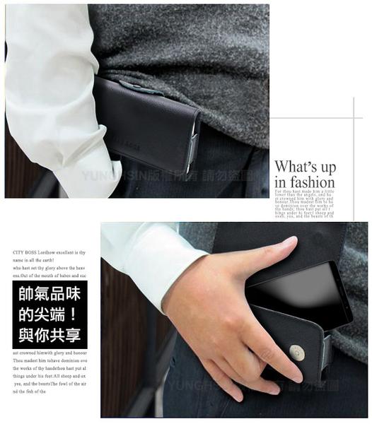 CITY for 華為 HUAWEI P20 / P20 Pro 精品真皮橫式腰掛皮套