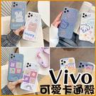 卡通軟殼|Vivo Y50 Y17 Y12 Y15 V11i V9 V15 V17 卡通殼 簡約可愛手機殼 保護套 有掛繩孔 小熊 大象