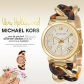 【人文行旅】Michael Kors | MK4222 美式奢華休閒腕錶