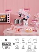 廚師機海氏HM740和面機家用全自動揉面商用小型多功能攪拌鮮奶機 220V NMS陽光好物