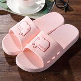 618好康鉅惠浴室拖鞋情侶家居家用室內塑料涼拖鞋 東京衣櫃