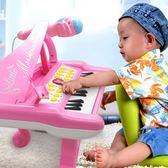 小鋼琴兒童玩具初學者益智可彈奏寶寶1女孩男孩0-3歲多功能電子琴 〖korea時尚記〗 IGO