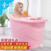 浴桶浴盆嬰兒成人澡盆泡澡桶 成人浴桶塑料超大號洗澡盆浴盆兒童洗澡桶