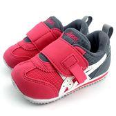 《7+1童鞋》小童 IDAHO BABY KT-ES 亞瑟士運動鞋 慢跑童鞋 5155  紅色