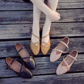 尖頭平底鞋女淺口女士單鞋透氣時尚森女一字扣女鞋  黛尼時尚精品