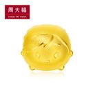 商品系列:迪士尼 TSUM TSUM 商品模號:18988 重量:0.045兩 附質感皮繩*1