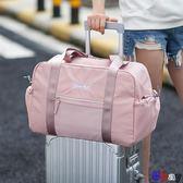 [貝貝居] 旅行袋 手提 旅行包 短途 斜挎健身包 旅行袋 大容量 旅游 行李包