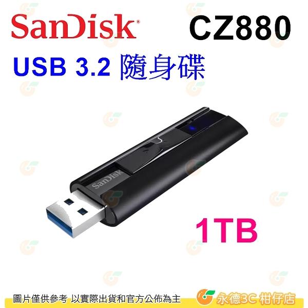 SanDisk Extreme PRO USB 3.2 CZ880 1TB 高速 固態隨身碟 公司貨 1T