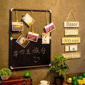 工業風創意鐵藝壁掛留言板黑板便簽板咖啡館奶茶店餐廳牆面裝飾    WD