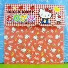 【震撼精品百貨】Hello Kitty 凱蒂貓~摺紙組~水果【共1款】