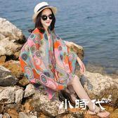 絲巾 夏女雪紡防曬披肩圍巾印花兩用百搭海邊沙灘巾紗巾