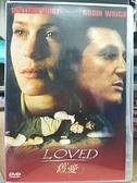 挖寶二手片-0B02-573-正版DVD-電影【舊愛(1997)】-西恩潘 威廉赫特(直購價)