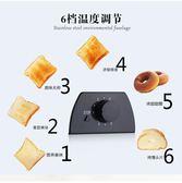 新款烤面包機多士爐家用全自動三明治機多功能早餐機烤面包機2片小電鍋 潮流衣舍
