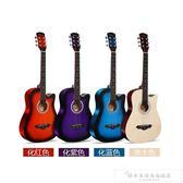 刻字38寸民謠木吉他 初學者男女學生結他成人樂器入門通用款吉它CY『韓女王』