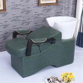 美容床-歐式實木扶手洗頭床陶瓷盆理發店發廊專用復古美發洗發床D44 艾莎嚴選YYJ