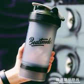蛋白營養粉搖搖杯健身搖杯奶昔杯運動水杯帶刻度攪拌杯