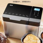 220V 電器小型發酵小面包機家用全自動智能多功能蛋糕和面早餐 qf24840【pink領袖衣社】
