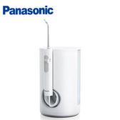 【Panasonic 國際牌】獨特超音波水流技術 沖牙機 EW-1611