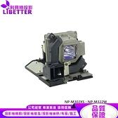 NEC NP28LP 原廠投影機燈泡 For NP-M302XS、NP-M322W