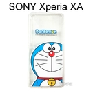 哆啦A夢空壓氣墊軟殼 [大臉] SONY Xperia XA F3115 (5吋) 小叮噹【正版授權】