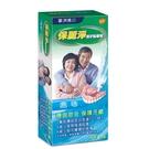 保麗淨 假牙黏著劑 原味 70g 專品藥局【2004980】