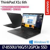 【ThinkPad】X1c 6TH 20KHA02ATW 14吋i7-8550U四核512G SSD效能商務輕薄筆電(三年保固)