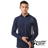 PolarStar 男 Coolmax立領長袖衣『深藍』P21151 排汗衣 排汗衫 吸濕快乾.吸濕.排汗.透氣.快乾.輕量