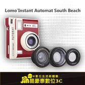 現貨 分期0利率  限量 生日禮物 Lomography Lomo'Instant Automat South Beach版 晶豪泰3C 拍立得相機