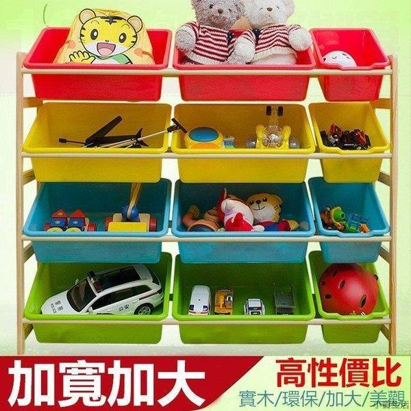 新西蘭鬆木框架兒童玩具收納架儲物架 整理架實木框架置物儲物玩具架套餐一、套餐二賣場