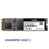 威剛 固態硬碟 【ASX6000PNP-256G】 SX6000 PRO M.2 2280 256GB 新風尚潮流