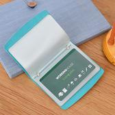 藍蘊皮質卡片夾-生活工場