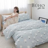 BUHO《水冉芳華》單人床包+雙人薄被套三件組
