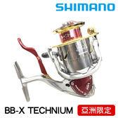 漁拓釣具 SHIMANO 17 BBX TECHNIUM C3000DXGSR(AS)(右手) (亞洲限量版)(手剎車捲線器)