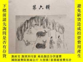 二手書博民逛書店罕見南詔史論叢第六輯Y261367 出版2008