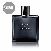 CHANEL 香奈兒 BLEU DE 藍色男性淡香水 50ml《小婷子》
