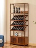 紅酒架子置物架展示柜家用客廳餐廳酒柜格子實木酒杯架擺件收納架 MKS交換禮物