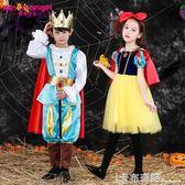 萬聖節兒童服裝女童愛莎白雪公主裙化裝舞會男童白馬王子演出禮服 卡布奇諾-萬聖節狂歡