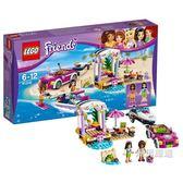 樂高積木樂高好朋友系列41316安德里亞的快艇運輸車LEGO積木玩具xw