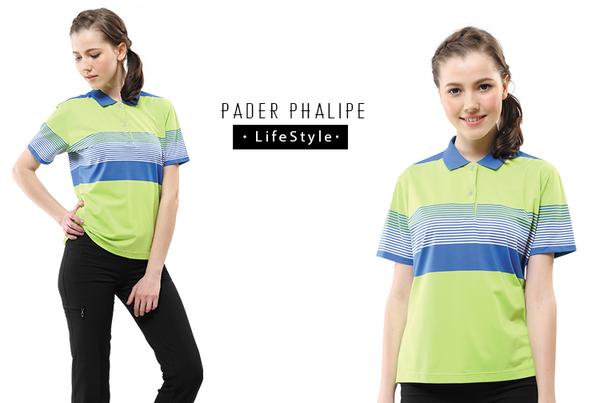 【PADER PHALIPE】彈力條紋POLO衫-綠/藍《中性版3424&女版3425》