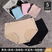 內褲女士超薄款夏季冰絲中腰大碼一片式透氣純棉襠三角褲-Ifashion