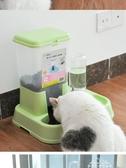 貓咪寵物自動餵食器貓碗狗狗餵食飲水器狗盆貓盆食盆大容量貓飯盆YXS 夢娜麗莎