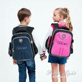 兒童書包小學生男孩女生1-6年級減負護脊雙肩背包新品 果果輕時尚