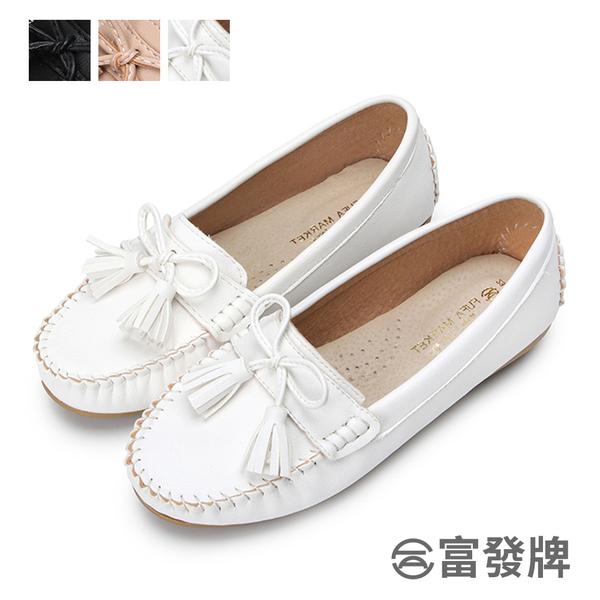 【富發牌】MIT日系小清新豆豆鞋-黑/白/粉 1DR24